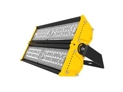 FLUGA LED Floodlight