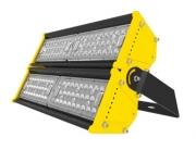 LED_Fluga_Floodlight